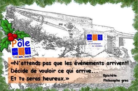 Carte_voeux_cadre_belvdre_4